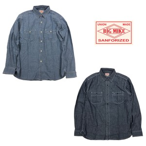 【BIG MIKE】CHAMBRAY SHIRTS 長袖シャツ 無地