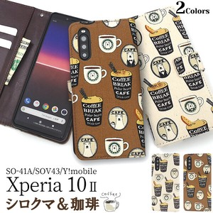 Made in Japan Fabric Use Xperia SO SO Y!mobile Polar Bear Coffee Design Notebook Type Case