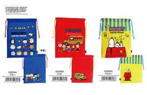 Snoopy Nylon Pouch
