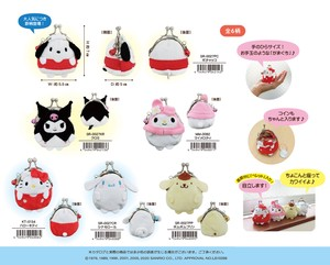 Coin Purse Sanrio