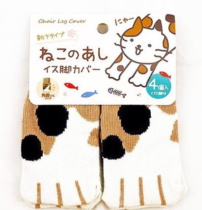 Cover cat 4 Pcs 1 Pc 10 Pcs