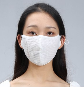 Mask Mesh Mask Unisex Outer Fabric Sport Fast-Drying