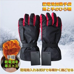 [ 2020NewItem ] Hot Glove Dry cell Glove