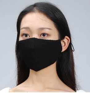 Mask UV Cut Mask Unisex Sport