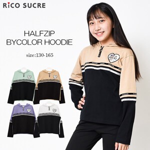 Half Bi-Color Hoody Long Sleeve Girl Children's Clothing
