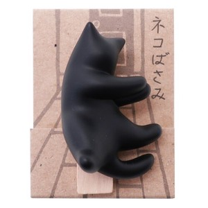 Black cat cat Negaeri Clip 12 Pcs