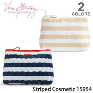 Brad Stripe Cosme Pouch Accessory Case Commuter Pass Holder