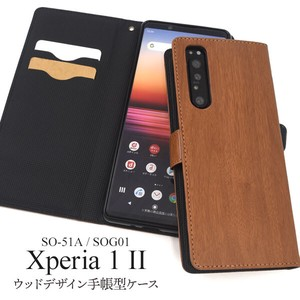 Xperia SO SO Wood Design Notebook Type Case