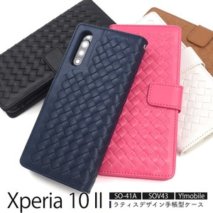 Smartphone Case Xperia SO SO Y!mobile Lattice Design Case Pouch