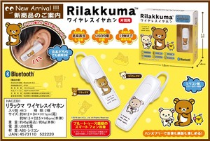 Rilakkuma Bluetooth Earphone