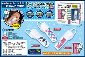 Doraemon Bluetooth Earphone