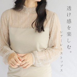 Lace Neck Top/Women's Fashion