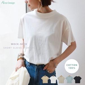 【B-1】コットン モックネック 半袖 Tシャツ