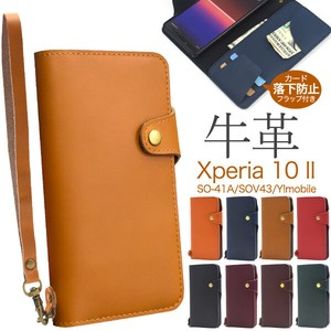 Xperia SO SO Y!mobile Cow Leather Notebook Type Case