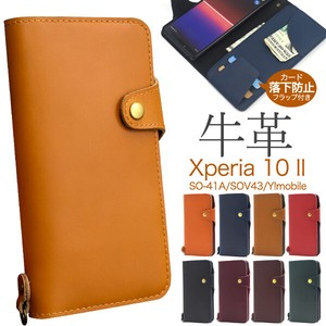 Smartphone Case Xperia SO SO Y!mobile Cow Leather Notebook Type Case