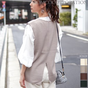 Bag Knitted Vest