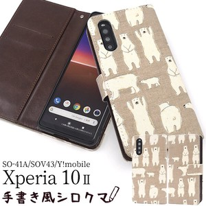 Fabric Use Xperia Y!mobile Handwriting Polar Bear Design Notebook Type Case