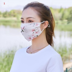 Chiffon Print Mask Sunscreen Dustproof