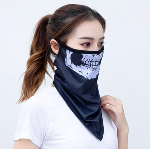 Outdoor Good Mask Print