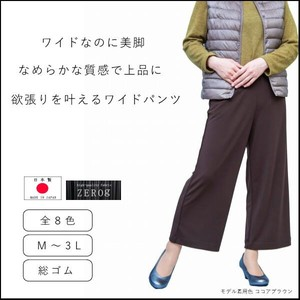 ponte fabric wide pants