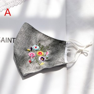 Embroidery Exquisite Dustproof Washing Pure-cotton Breathable 3D Embroidery Sunscreen Mask