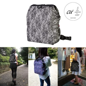 Body Friendly backpack Lace black