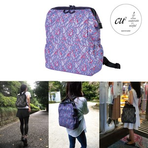 Body Friendly Backpack Lace blue