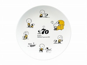 Snoopy Plate White Character