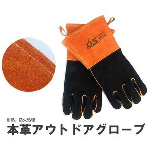 [ 2020NewItem ] Outdoor Good Glove Heat-Resistant Unisex Camp Glove Cow Leather
