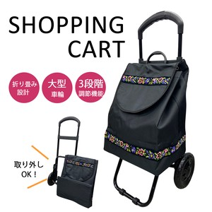 Nylon Shopping Cart