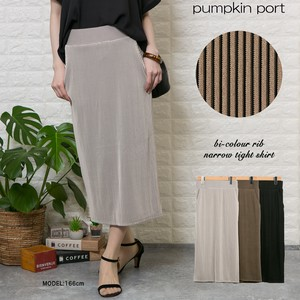2 Colors Pocket Skirt