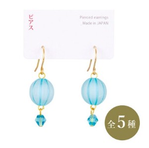 Japanese Craft Accessory Pierced Earring