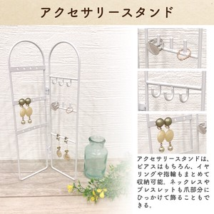 Accessory Stand Jewelry Stand Accessory Storage White