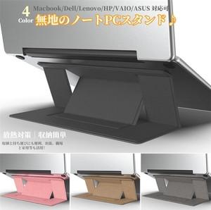 ノートPCスタンド ノートパソコンスタンド タブレットスタンド ラップトップスタンド【J722】