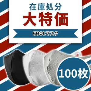 Cool Mask Mask 100 Pcs Set