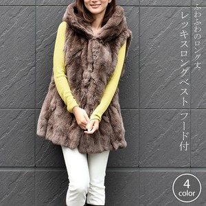 [ 2020NewItem ] Rex Fur Long Vest With Hood Fur Real Fur Vest