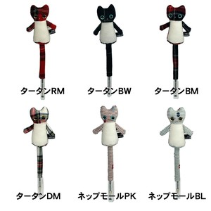Hand Maid Cat pen Holder Nep Mall