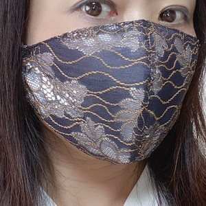 Silk Color Lace Fit Mask Navy