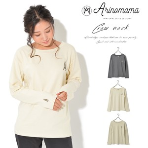"""2020 New Item"" Organic Cotton Crew Neck"