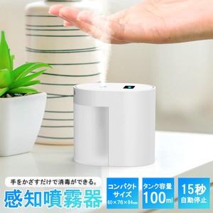 【予約販売】知能感知噴霧器 500ML 消毒スプレー 手指清潔噴霧器 大容量