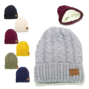 Patch Cable Double Knitted Watch Cap Young Hats & Cap