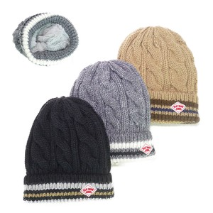 Cable Line Double Knitted Watch Cap Young Hats & Cap