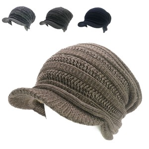 Border Tuck Knitted Casquette Young Hats & Cap