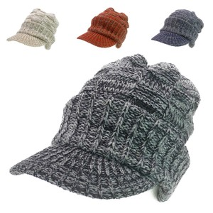 Block Knitted Casquette Young Hats & Cap