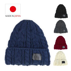 Wool Cable Knitted Watch Cap Young Hats & Cap
