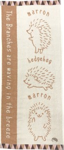 Jacquard Face Towel Hedgehog Multi Beige
