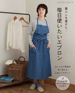 Craft Book Guide to Sewing Pattern Apron