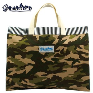 "Camouflage Lesson Bag Standard Hand Maid Tote Bag ""2020 New Item"""