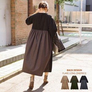 Material Bag Switch Line One-piece Dress mitis