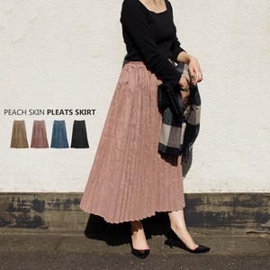 Peach Gigging Pleats Long Skirt mitis